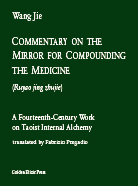 Ruyao jing: Mirror for Compounding the Medicine